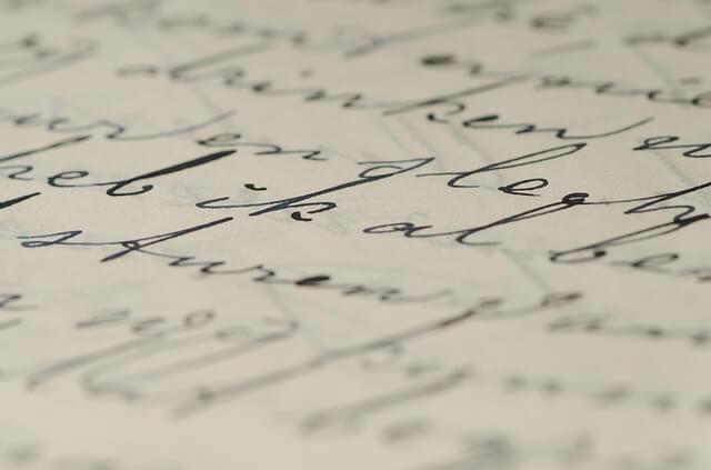 일하는 동안 우리 아이를 돌봐주는 분에게 쓰는 편지