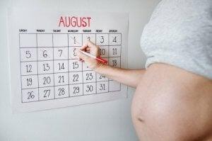 출산 공포를 2