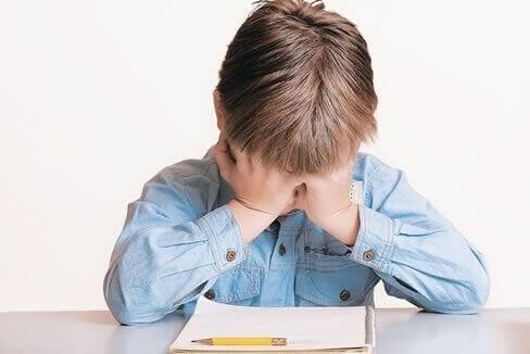공부하기 싫어하는 아이