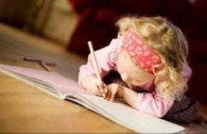 아동 작가로2