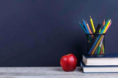 영재 교육의 특징