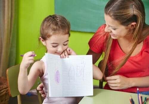 아동 교육학의 주요 특징 및 목표