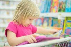 증강현실 어린이 도서