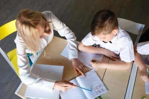 개인 특성의 교육적 중요성