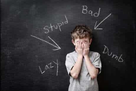 아이들의 자존감 증진을 위한 교실 활동