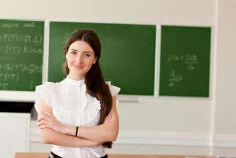 좋은 교사의 조건